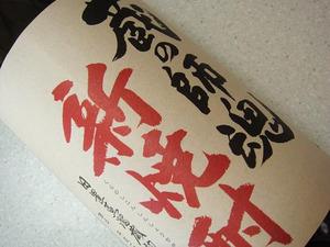 Kurashikon_shin