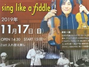 Sing-like-a-fiddle